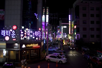 Downtown Ulsan at night